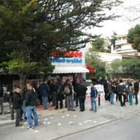 [Grécia] Bloqueio de supermercado que demitiu funcionária por reivindicar seus direitos trabalhistas