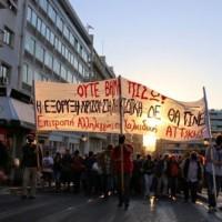 [Grécia] Massiva manifestação antimineração obriga mercenários de empresa mineradora a antecipar saída de Atenas