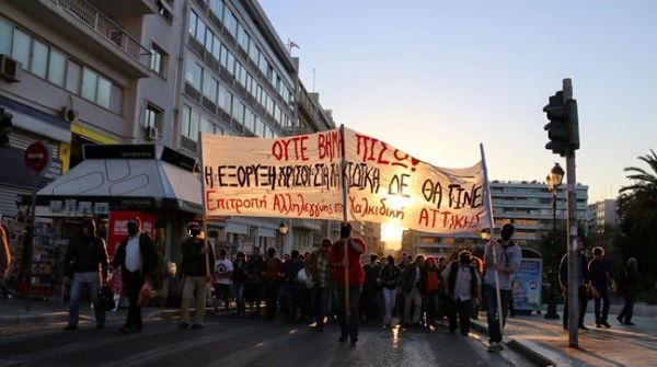 grecia-massiva-manifestacao-anti-1