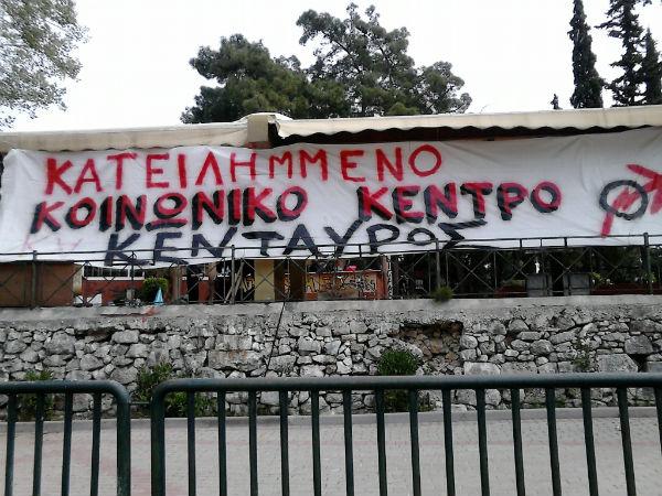 grecia-nea-filadelfia-atenas-o-c-1