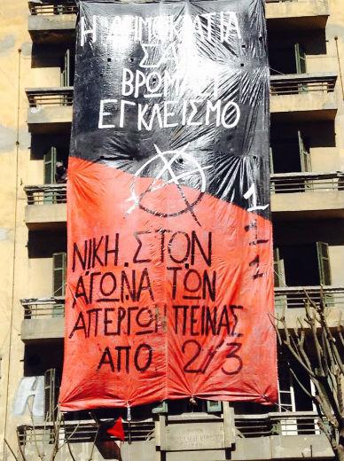 grecia-okupa-em-tessalonica-esta-1