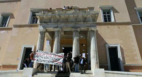 grecia-video-anarquistas-invadem-1