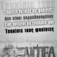 [Grécia] Apoias aos nazis e aos fascistas? Não estás enganado, és cúmplice em seus crimes