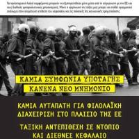 [Grécia] Atenas, 11 de maio de 2015: Manifestação contra o novo memorando