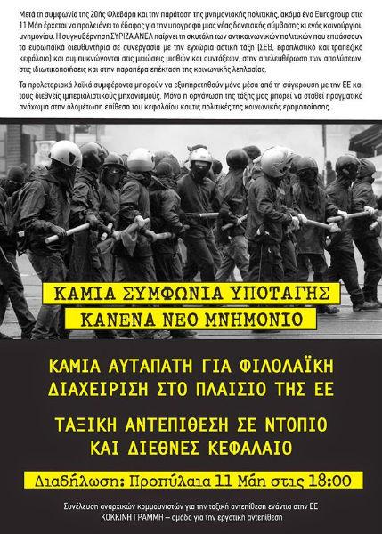 grecia-atenas-11-de-maio-de-2015-1
