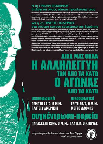 grecia-atenas-29-de-maio-manifes-1