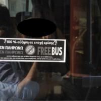 """[Grécia] """"Os revisores não são filhos de trabalhadores, são os cães dos patrões"""""""