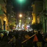 [Grécia] Patras: Agressão paraestatal contra o CSO Epi Ta Proso