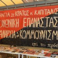 [Grécia] Informação sobre a segunda Feira do Livro Anarquista em Patras