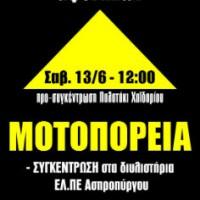"""[Grécia] Os """"acidentes de trabalho"""" são assassinatos cometidos pelos patrões"""