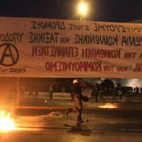 [Grécia] As falácias esquerdistas, a mensagem dos depredadores neoliberais e o terceiro memorando