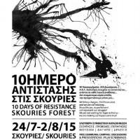 [Grécia] Calcídica: 10 dias de resistência antimineração