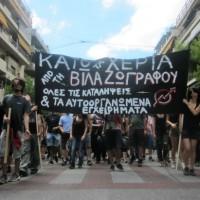 [Grécia] Marcha de solidariedade com a okupa Villa Zografu