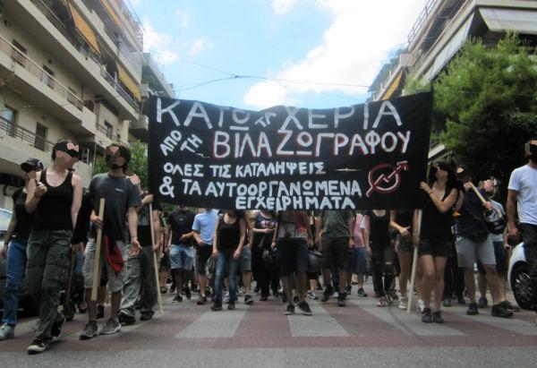 grecia-marcha-de-solidariedade-c-1