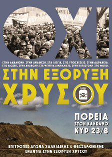 grecia-calcidica-23-de-agosto-de-1