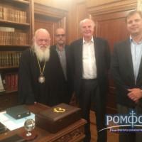 [Grécia] As preocupações seletivas da Igreja grega e as doações de ouro da Eldorado Gold