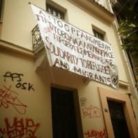 [Grécia] Atenas: Ocupação de edifício pela Iniciativa auto-organizada em solidariedade com os refugiados e os imigrantes