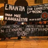 [Grécia] Chania: Informações sobre a marcha contra as fronteiras