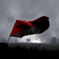 [Grécia] Comunicado sobre o congresso fundacional da Federação Anarquista