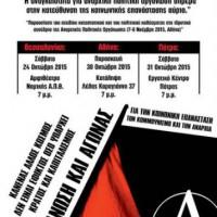 [Grécia] Eventos políticos da Organização Política Anarquista