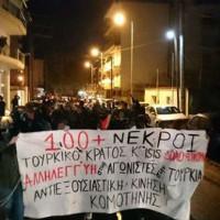 [Grécia] Informações sobre a manifestação solidária com os militantes turcos e curdos em Comotini