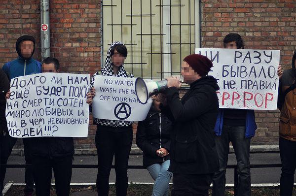 ucrania-protesto-em-frente-a-embaixada-turca-em-1