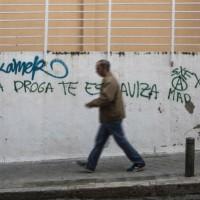 [Espanha] Postos em liberdade com processos quatro dos seis Straight Edge detidos