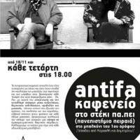 [Grécia] Café Antifa