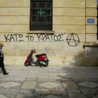 [Grécia] Declaração do Encontro Anarquista do Mediterrâneo