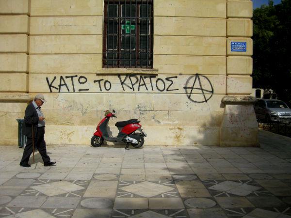grecia-declaracao-do-encontro-anarquista-do-medi-1