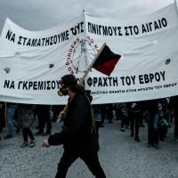[Grécia] Informação sobre a marcha contra a cerca anti-imigrantes de Evros