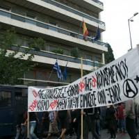 [Grécia] Informações sobre a marcha em solidariedade com os refugiados e os imigrantes