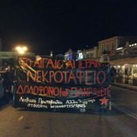 [Grécia] Mitilene, Lesbos: Informação sobre a marcha em solidariedade com os refugiados e os imigrantes