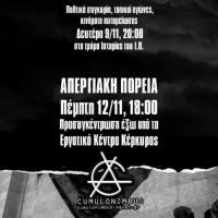 [Grécia] Sobre a greve geral de 12 de novembro