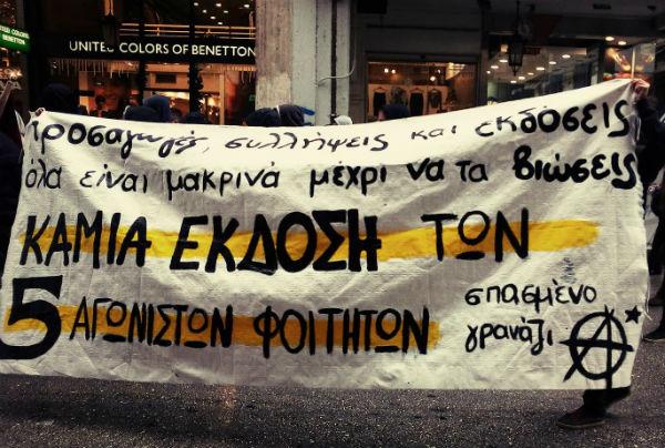 grecia-28-de-novembro-manifestacoes-em-solidarie-1