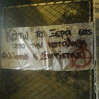 [Grécia] Comunicado da okupa Terra Incognita sobre os últimos ataques estatais e paraestatais contra okupas
