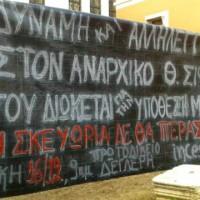 [Grécia] Desmascarar a montagem estatal contra o anarquista Thodoris Sipsas