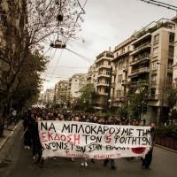 [Grécia] Informações da marcha solidária com os cincos estudantes que estão em risco de serem extraditados para a Itália