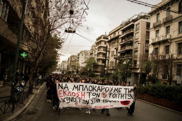 grecia-informacoes-da-marcha-solidaria-com-os-ci-1