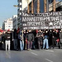 [Grécia] Informações sobre a manifestação em solidariedade com os imigrantes e os refugiados em Pireu