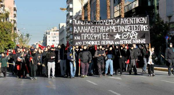 grecia-informacoes-sobre-a-manifestacao-em-solid-1