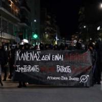 [Grécia] Informações sobre a marcha em solidariedade com os imigrantes em Xanthi