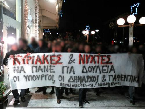 grecia-informacoes-sobre-a-mobilizacao-contra-a-1