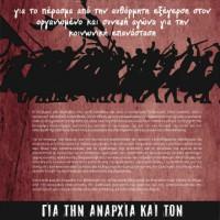 [Grécia] Organização Política Anarquista: Da insurreição espontânea à luta organizada