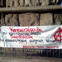[Grécia] Sobre a tentativa de ataque incendiário contra a okupa Terra Incognita