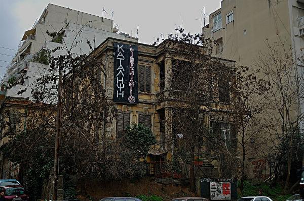 grecia-tessalonica-ataque-fascista-contra-a-okup-1