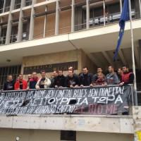 [Grécia] Tessalônica: Informações sobre a anulação do terceiro leilão da Vio.Me