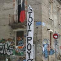 [Grécia] Vídeo da marcha em defesa da okupa Dugrú
