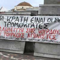 [Grécia] Atenas: Marcha de solidariedade com a resistência curda
