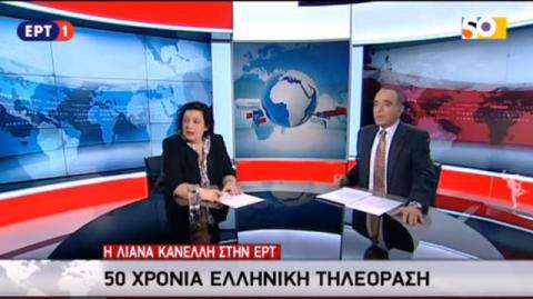 grecia-grupo-anarquista-rouvikonas-interrompe-tr-1